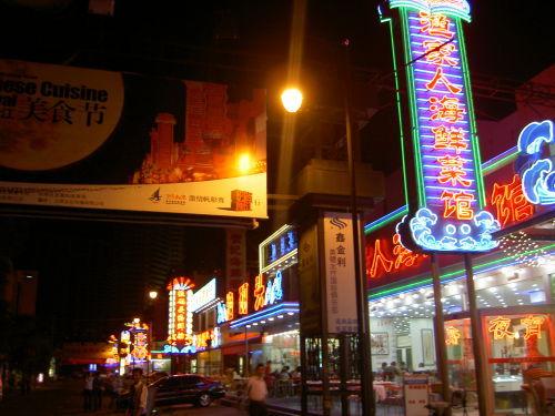 位于香港中路的云霄路美食一条街