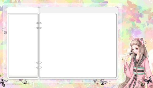 写日记画的边框