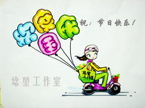 国庆节手绘pop海报图片大全 国庆节pop手绘海报