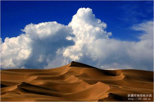 新疆库姆塔格沙漠-新疆风光-搜狐博客