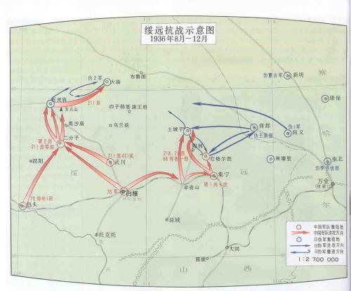 王格尔塘镇地图