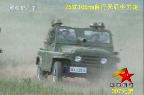 火炮底盘由bj212a轻型越野车改装