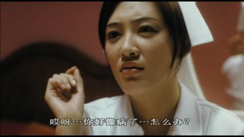 雀圣2--应采儿-り重噺来过-搜狐博客图片