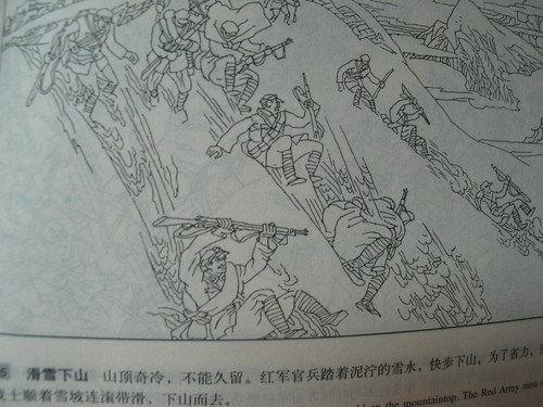 黑板报红军长征边框纹样设计 简笔画