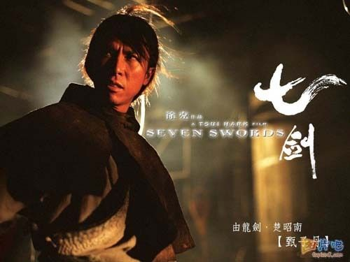 甄子丹十大功夫电影    - weijinqing - 江湖外史之港片残卷