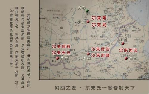 内蒙四子王旗 地图
