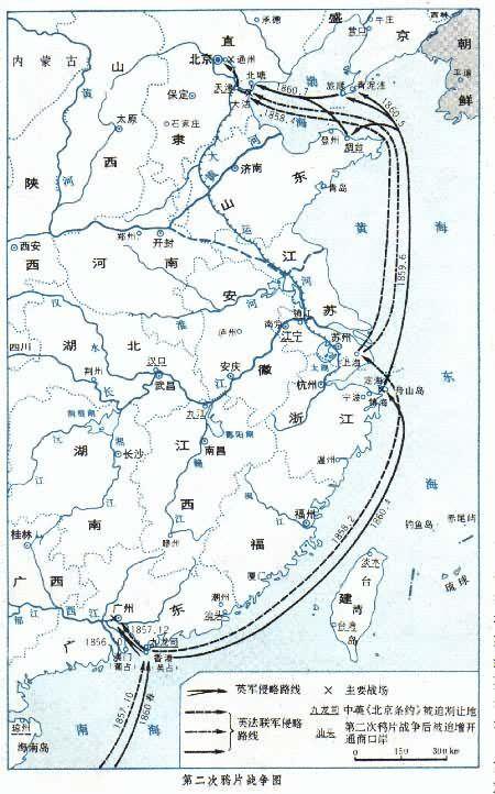 静海运河规划图