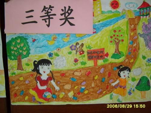 幼儿环保题材绘画