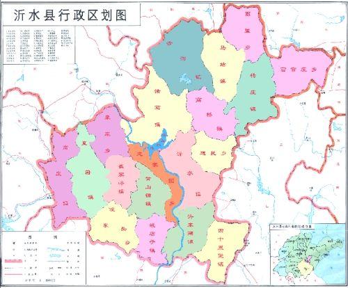 沂源最新行政地图
