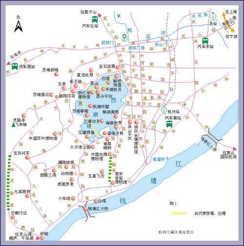 杭州旅游地图(主城区各景点标识)